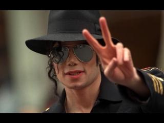 Michael Jackson - Black Or White (Dj KaktuZ Atmospheric Remix)