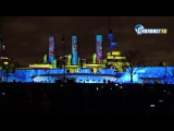 Фестиваль света на крейсере Аврора