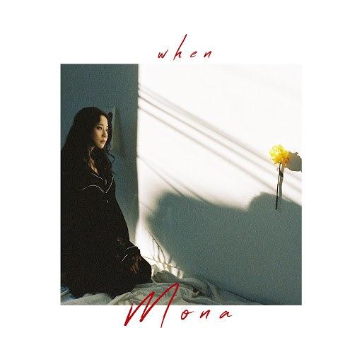 Mona альбом When