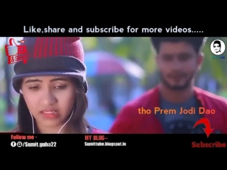Ek_Mutho_Prem_Jodi_Dao__7C_7C_whatsapp_status_video__7C_7C_2018_I_7C_Sumit_Tube.mp4