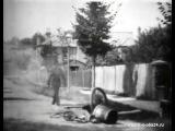 Взрыв автомобиля 1900 год