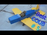 Best COUB moments #5 February 2018 funny videos compliation