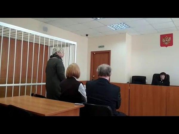 Адвокат укс-начфина Бердска в суде назвала абсурдным все обвинения