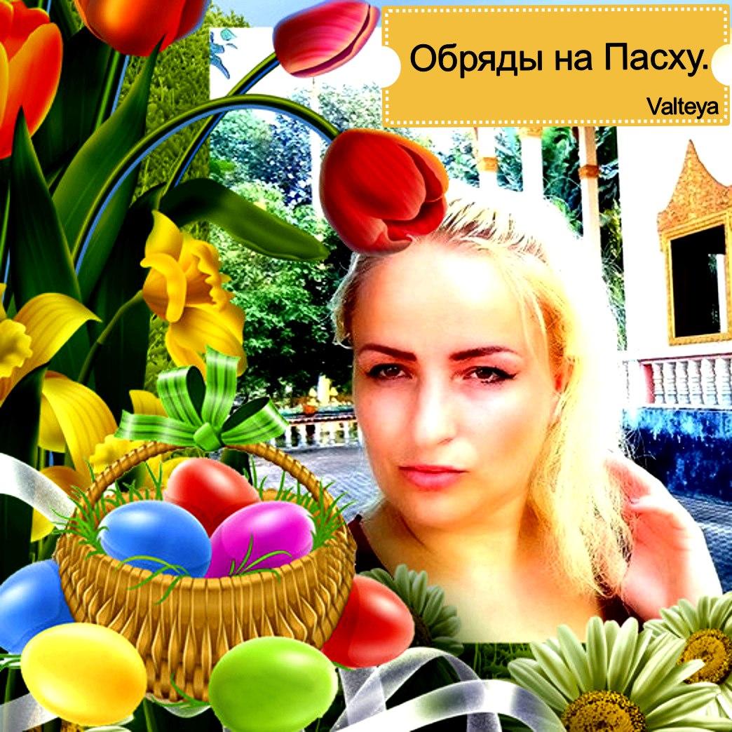 Хештег soothsayer на   Салон Магии и мистики Елены Руденко ( Валтеи ). Киев ,тел: 0506251562  GIHVx8PG3Xs