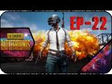 PlayerUnknown's Battlegrounds [EP-22] - Стрим - Отряд самоубийц