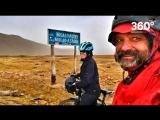 Велопрогулка до Пхенчхана