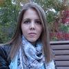 Anastasia Lisovskaya