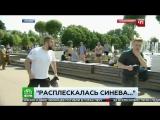 Быдло ВДВшник ударил журналиста НТВ в прямом эфире Уличные Драки RU
