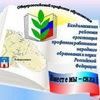 Кандалакшский райком профсоюза образования