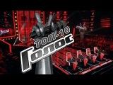 Топ-10 самых популярных выступлений - Голос - Сезон 6