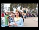 День за днем Жителей района приглашают встать в ряды Бессмертного полка