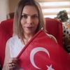 Турецкий язык онлайн с Юлией Акалын