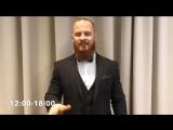 Дмитрий Рубин - Свадебный переполох