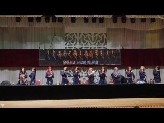 [fancam] 180301 fansing at kbs media center gym hall @ cosmic girls