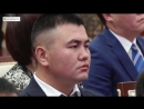 Кыргызская империя унижает Россию (Романов Роман)