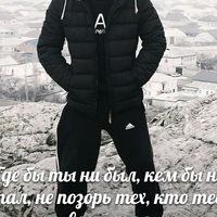 МаксимКабаков