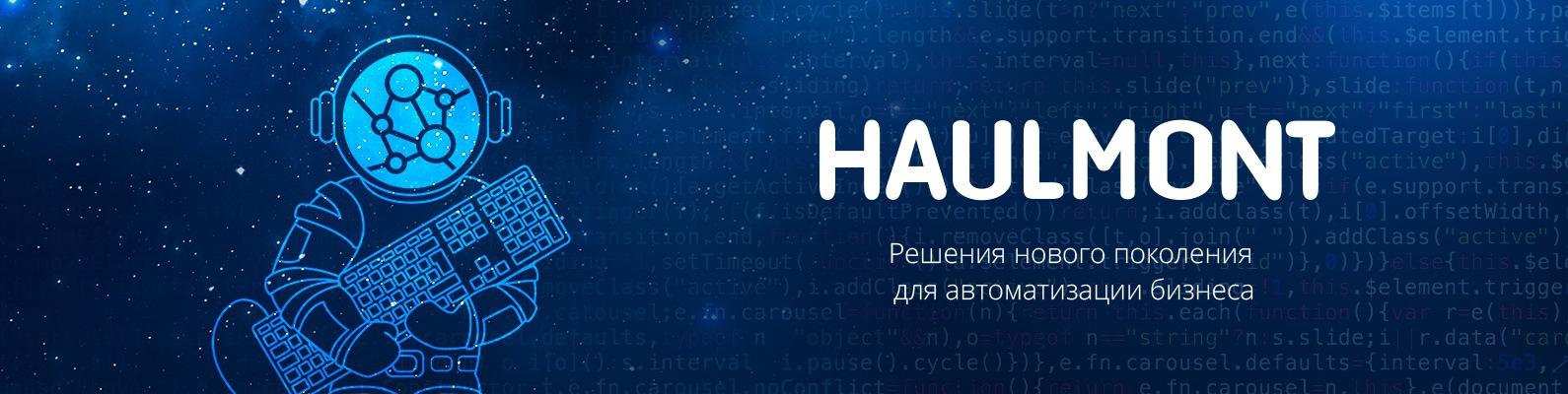 Haulmont   ВКонтакте e324422d504