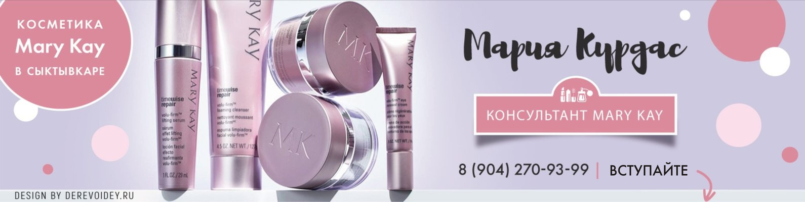 what new ec models did mary kay implement The mary kay way is as an actionable way to implement yet there was nothing groundbreaking about her business model, or about her philosophies mary kay's.