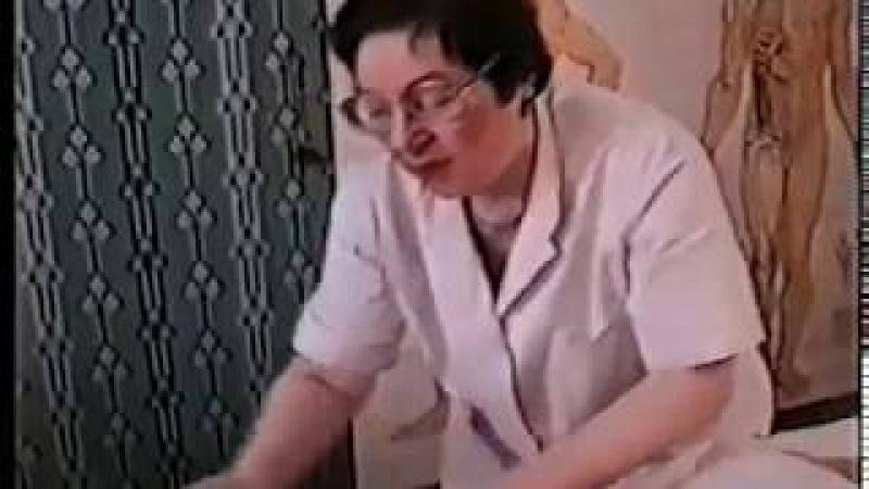 Детский массаж при сколиозе. Адель Максовна Чунц