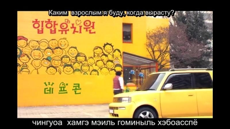 KARAOKE DEFCONN HipHop Kindergarten рус саб