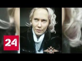 ЧП. Мать пыталась продать девственность 13-летней дочери за 1,5 млн рублей - Россия 24
