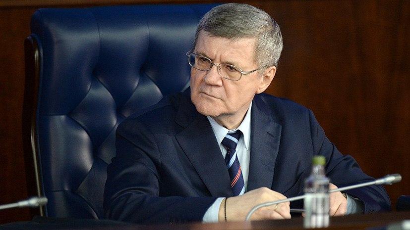 Письмо генпрокурора России Юрия Чайки главе Европарламента по делу Браудера