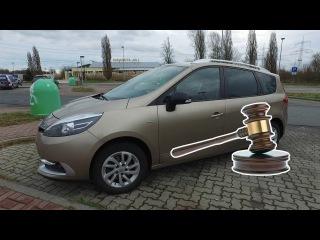 Как купить авто на аукционе в Европе | Авто из Германии