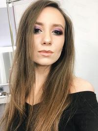 Екатерина Рябоконь