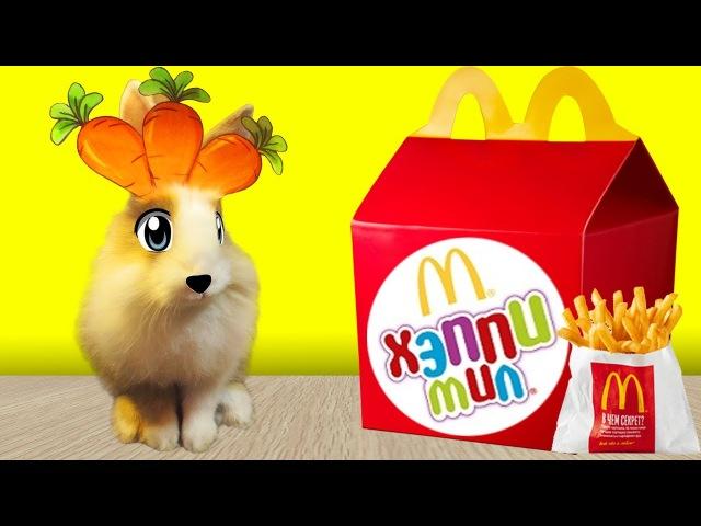 McDonalds и Кролик Баффи и Happy Meal ! ОБЫЧНАЯ ЕДА ПРОТИВ ОВОЩНОЙ ! Обзор Хеппи Мила