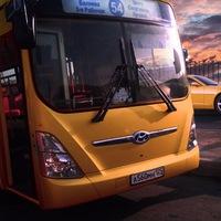 АвтобусПятьдесят-Четвёртый