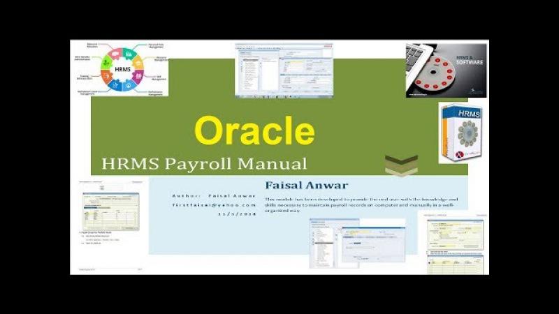 Payroll Manual of Oracle HRMS HRIS