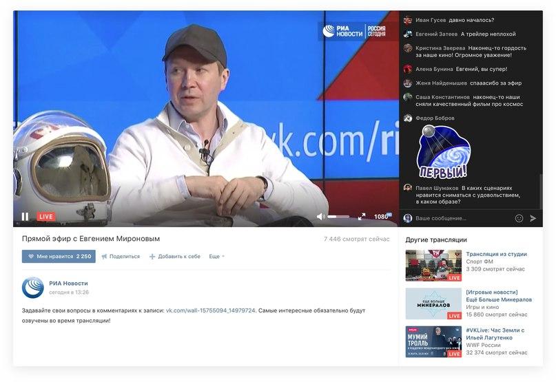 Смотри ком трансляции записи вконтакте валерия подопригора доброполье вконтакте