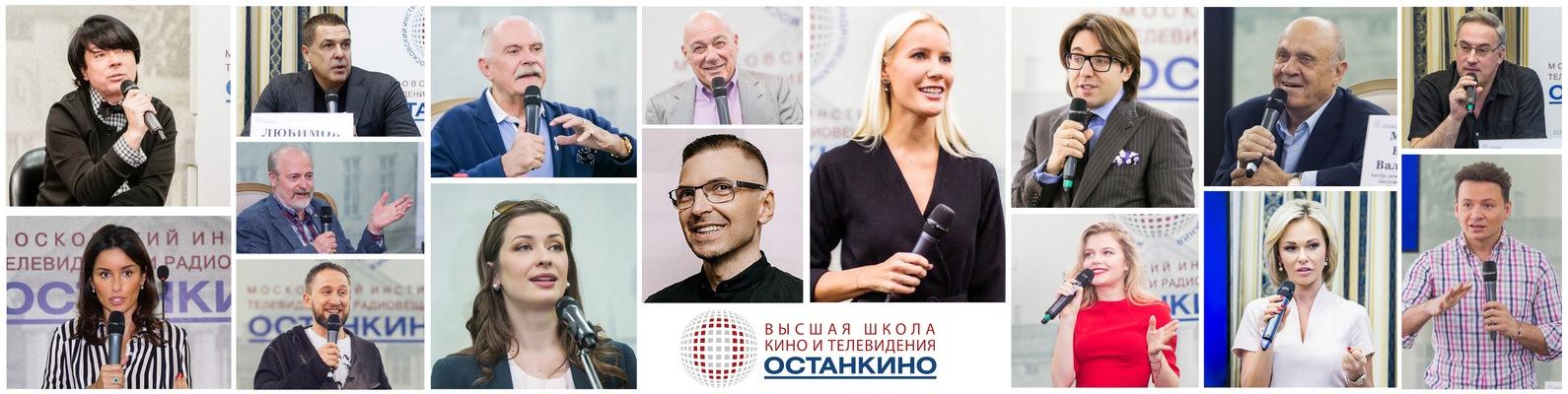 родителей методами курсы телеведущих новостей в москве останкино также ней говорится