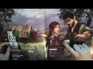 ASMR Español ~ The Last of Us con Susurros (Whispering in Spanish)