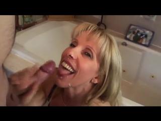 Соседка тетя Зина сосет пока я не кончу ей в рот 2 раза в ванной ( hd 720 Домашнее порно Фильмы Anal Home Прон Минет Анал Прогло