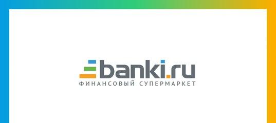 Займ до 100 рублей на киви