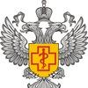 Управление Роспотребнадзора   Оренбург