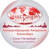 Международная Академия Капоэйра СПб