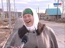 Россия 24 Агроинформ от 13 ноября 2018 г