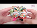 Киндер Сюрприз Черепашки Ниндзя 12 Черепашек и одна СУПЕРКРОШКА Ищем вариантные игрушки