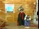 Каламбур Деревня дураков - Измена