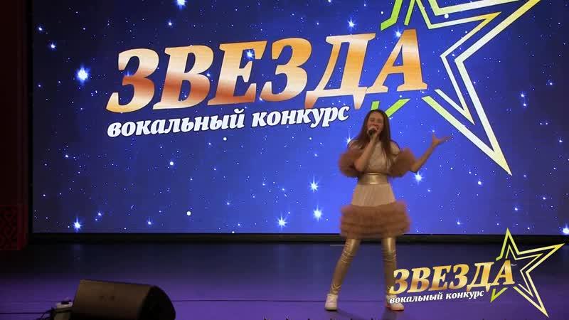 Мария Шматова Непобедимы
