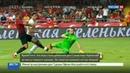Новости на Россия 24 • Футбольные сборные России и Турции сыграли вничью