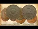 Медные монеты СССР 1924-1925 годов-mani-sssr-istoriya-hxod-scscscrp