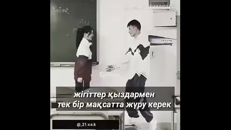 Өмірлік мəні бар