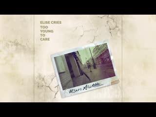 Run away - elise cries [official audio]