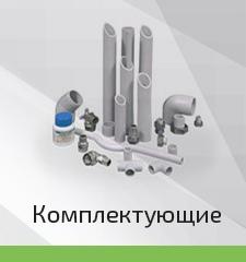 sansmail.ru/catalog/sifony-shlangi-lejki