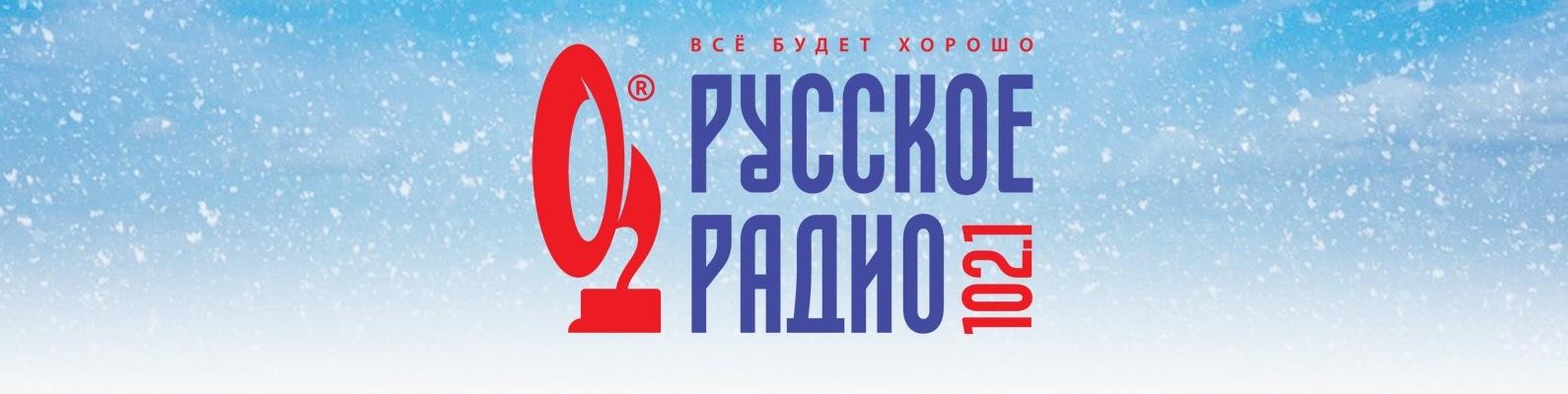 Поздравления в прямом эфире русского радио 403 Forbidden