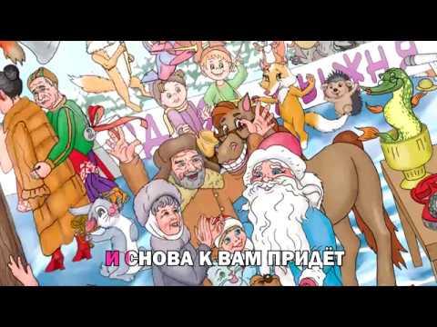 Караоке для детей. Финал. www.vania-ogorodnikov.ru