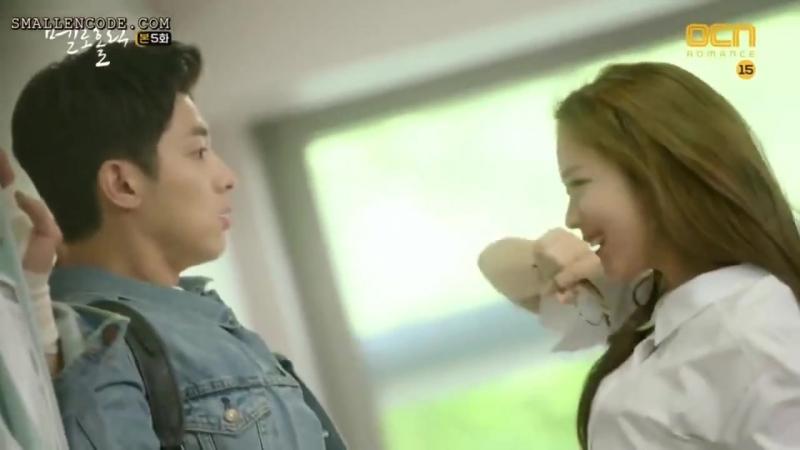 Han Ju Ri x Yoo Eun Ho (Kyung Soo Jin x U Know Yunho) Meloholic